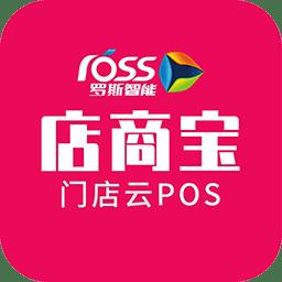 店商��app