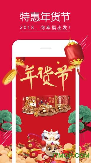 上海耶� v1.3.7 安卓版 0