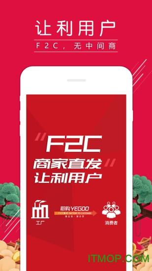 上海耶� v1.3.7 安卓版 1