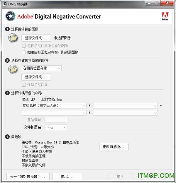 adobe dng converter(adobe批量调整dng) v11.2 官方中文版 0