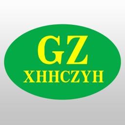 安徽固镇新淮河村镇银行手机版v2.1.8 安卓版