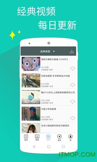 日语n1听力真题 v4.6.3 安卓版 1