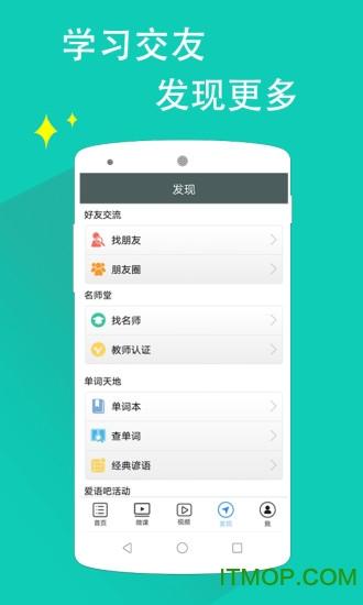 日语n1听力真题 v4.6.3 安卓版 0