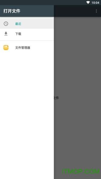 安装提示app v1.0 安卓版 0