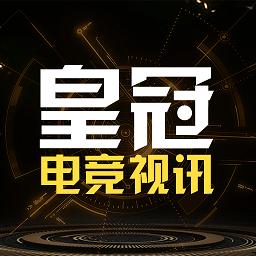 皇冠电竞app