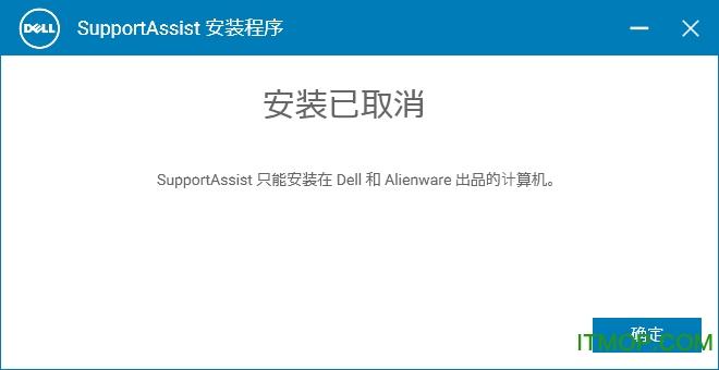 supportassist龙8娱乐平台