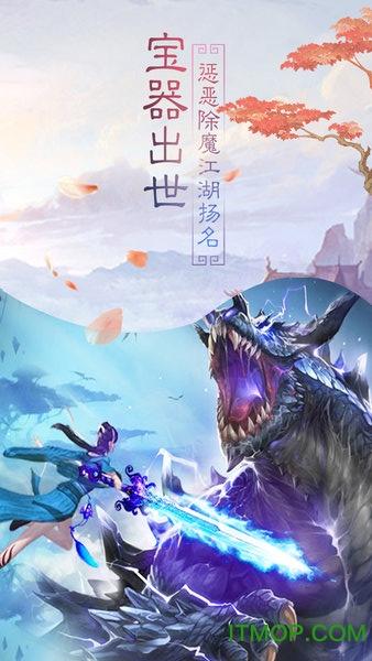不江湖OL v1.0.12 安卓最新版 1
