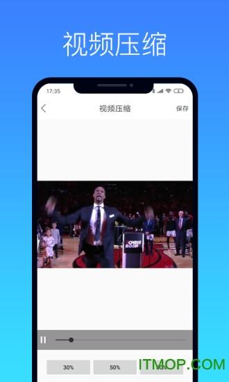 视频编辑宝 v1.1 安卓版 1