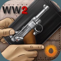 真实武器模拟器二战完整版(Weaphones WW2: Firearms Sim)