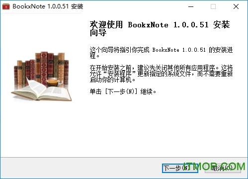 BookxNote(PDF阅读器) v1.0.0.51 官方版 0