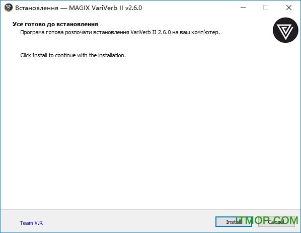 MAGIX Variverb II(混合效果合成器) v2.6.0 官方版 0