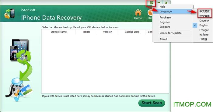 iStonsoft iPhone Data Recovery龙8国际娱乐唯一官方网站下载