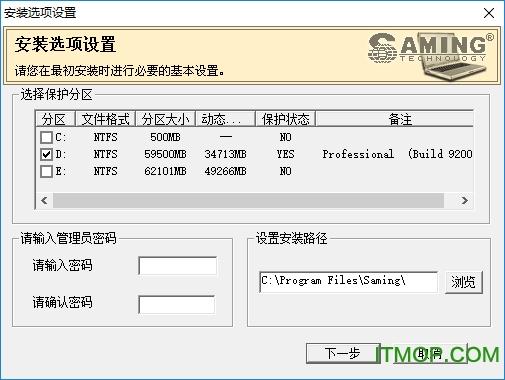 三茗一键恢复5.3龙8国际娱乐唯一官方网站下载