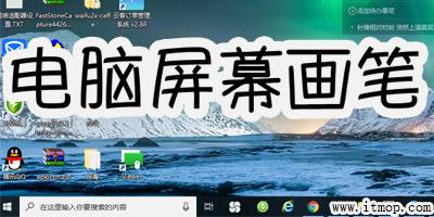 ��X屏幕���P工具