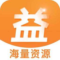 益尔多(人力资源共享平台)