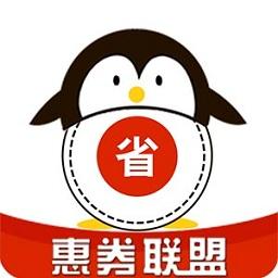 惠券联盟(购物省钱)