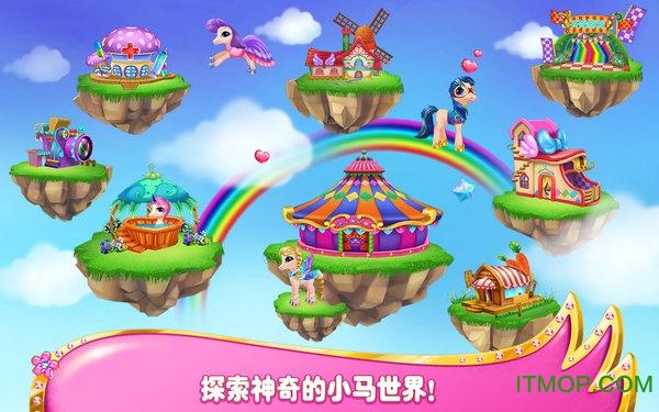 可可小马我的梦幻宠物(Coco Pony) v1.0.8 安卓版 3