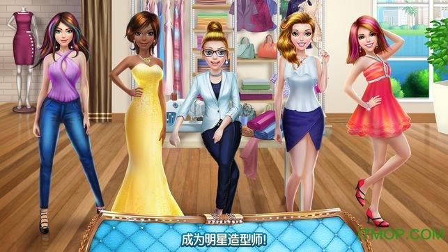 coco女造型师完整版(Stylist Girl) v1.0.4 安卓版 3