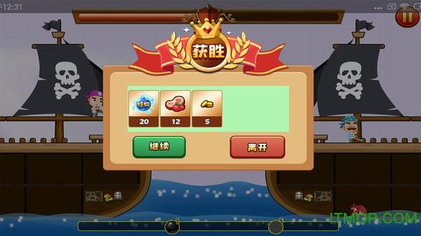穿越吧海贼 v1.0.9 安卓版 2