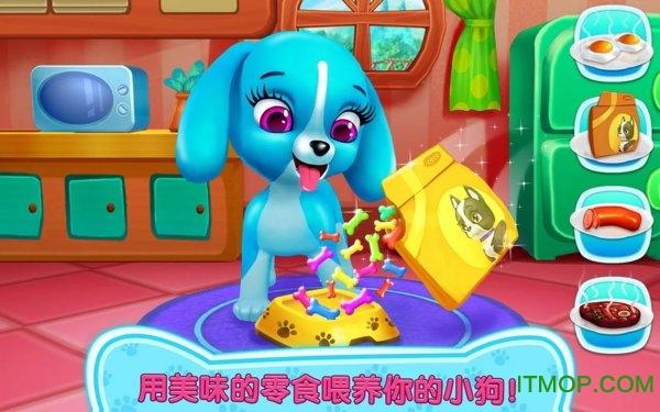 小狗之恋我的梦幻宠物(Puppy Love) v1.4.0 安卓版 0