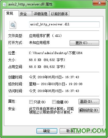 axis2_http_sender.dll文件  0