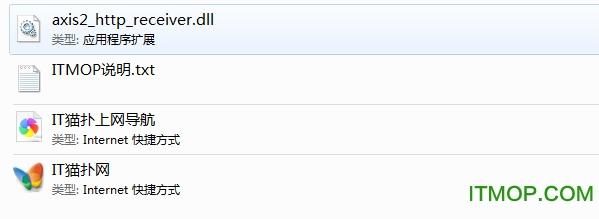 axis2_http_sender.dll免费版