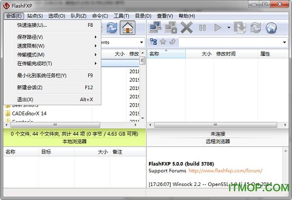 FlashFXP绿色汉化版