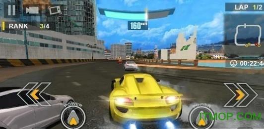 极速漂车 v1.0 安卓版 1
