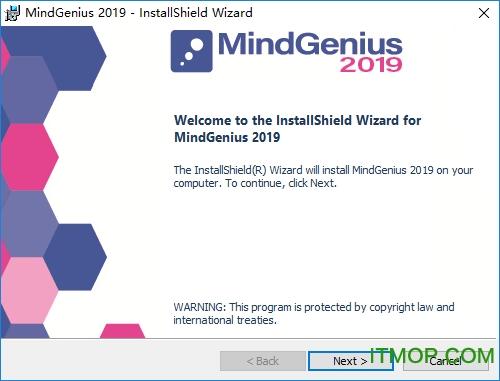 MindGenius2019破解版下载