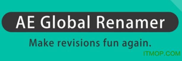 Global Renamer免费版