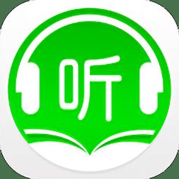 静听小说appv1.3.1 安卓版