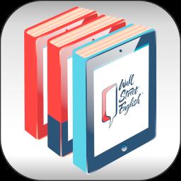 Workbooks(华尔街英语互动学生手册)