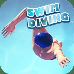 ��ӾDZˮ3D(Swim Diving)