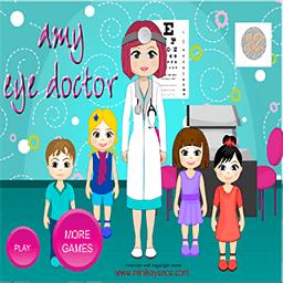 艾米眼科医院