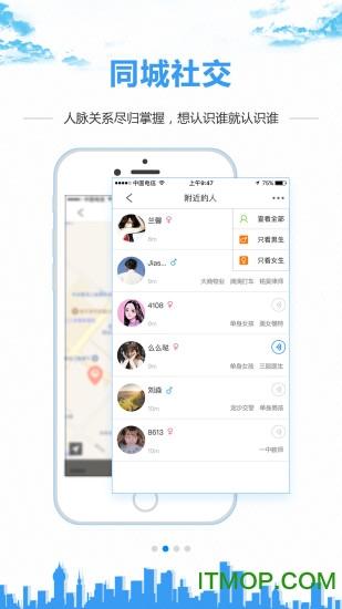 0452e齐齐哈尔百姓论坛网 v3.3.7 安卓版 3