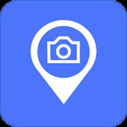 地图笔记(MapNote)软件