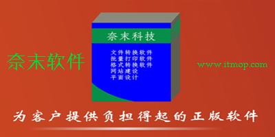 奈末腾博会官网