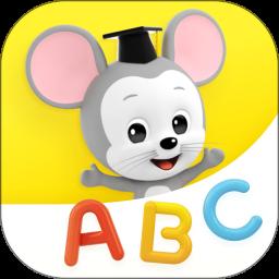 腾讯开心鼠英语app电脑版