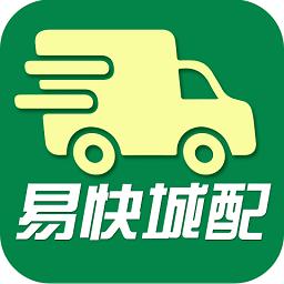 上海货的app