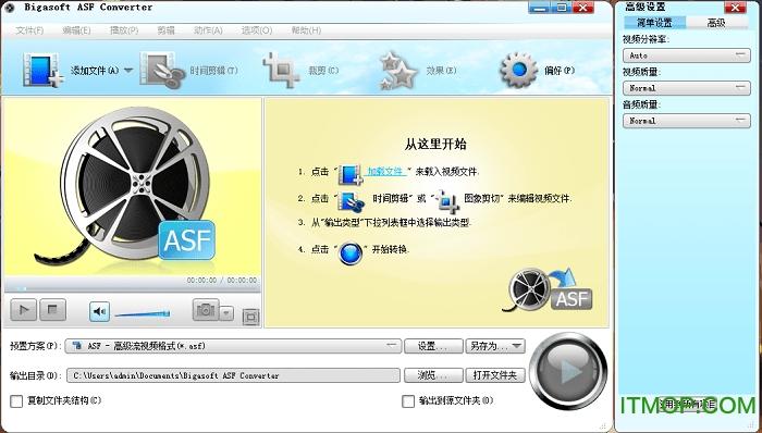 Bigasoft Asf Converter(Asf格式转换器) v3.5.12 免费版 0