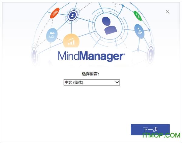 mindmanager2019 简体中文版 0