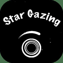 星云穿梭(Star Gazing)