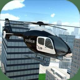 警用直升机模拟器(Police Helicopter Simulator)