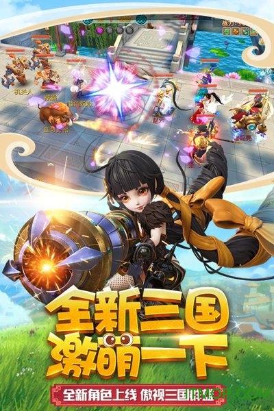 燃爆三国正版游戏 v1.06 安卓版 0