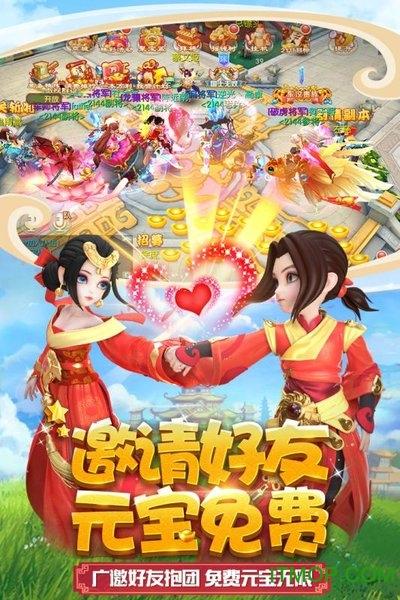 燃爆三国正版游戏 v1.06 安卓版 1
