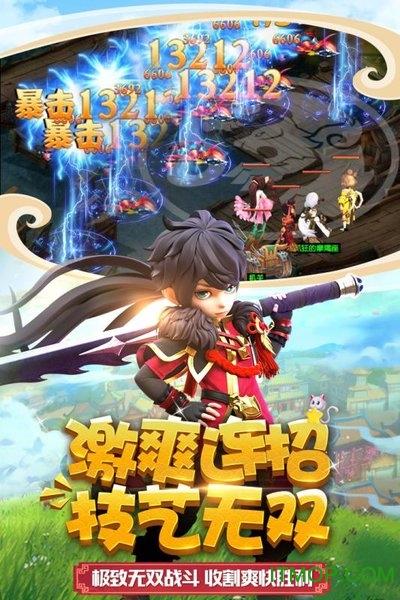 燃爆三国正版游戏 v1.06 安卓版 3