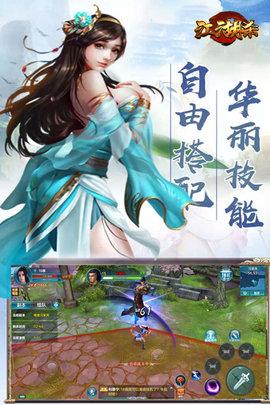 江湖杀 v1.0.0.1399 安卓版 0