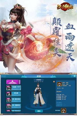 江湖杀 v1.0.0.1399 安卓版 2