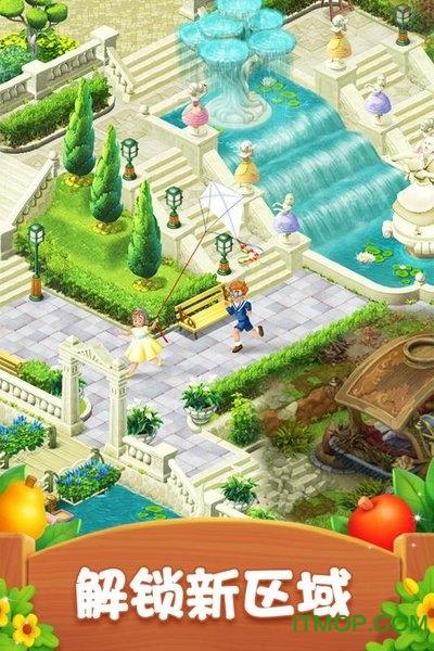 乐逗梦幻花园 v2.1.1 安卓版 1
