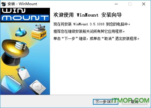 WinMount 32位下载